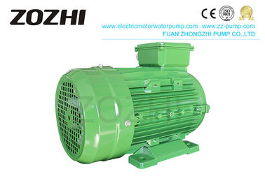 China IE3 MS112M-2 4KW 5.5HP 400V  Aluminum Housing Motors Efficiency Standards fournisseur