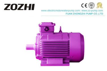 China Energieeinsparung 3 Phasen-Induktion Motor1440rpm 7.5KW Y2-132m-4 lärmarmes 50HZ fournisseur